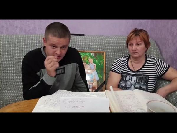 Потерявший семью в «Зимней вишне» кемеровчанин обратился к Путину с видеообращением