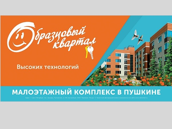 «Образцовых кварталов» станет больше