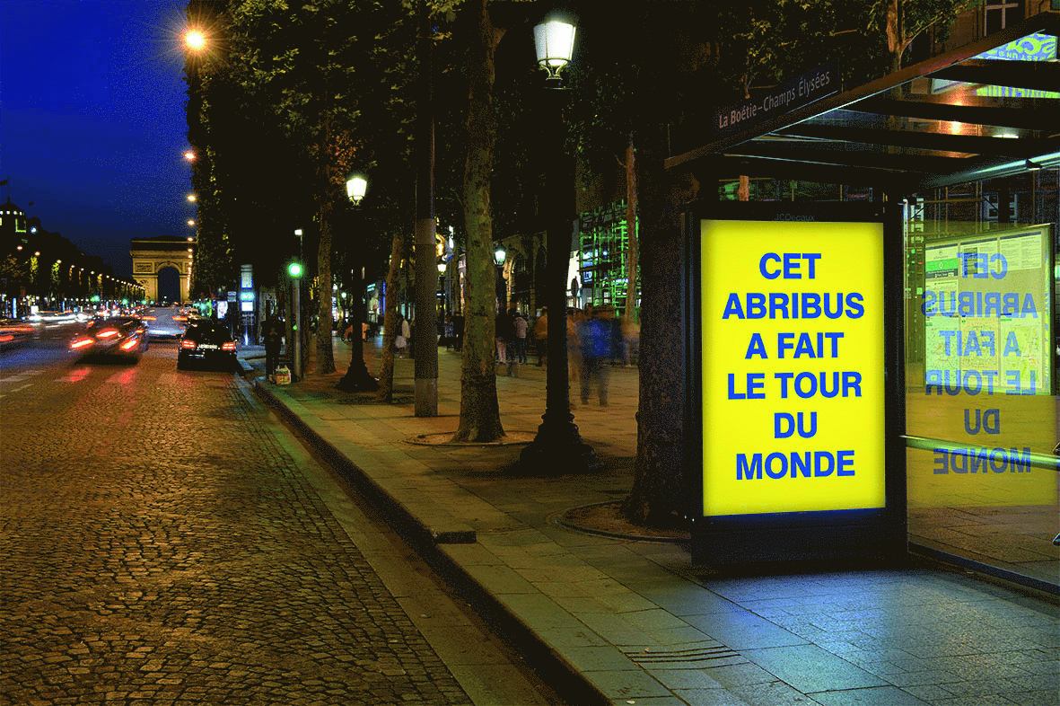 Остановка в Париже