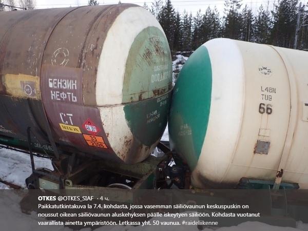В Финляндии из российской цистерны вытекло 50 тысяч литров эфира