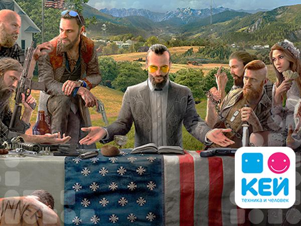 Обзор игры Far Cry от КЕЙ