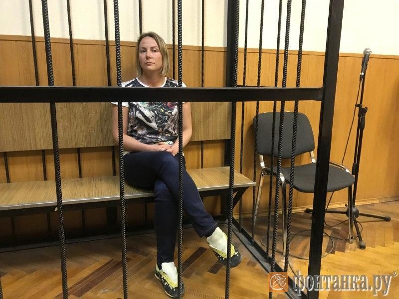 Елена Слабикова за решёткой