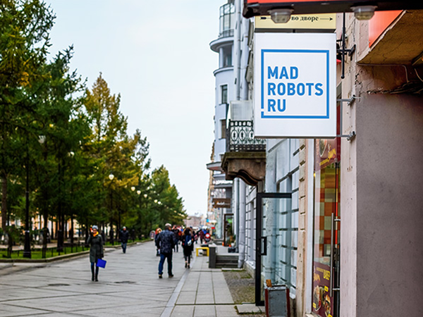 Открытие магазина гаджетов Madrobots