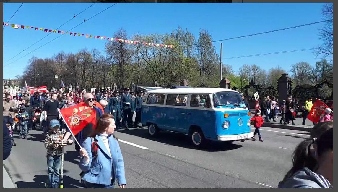 кадр из видео/vk.com/Яна Ленькова