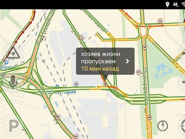 Форум опять перекрыл движение на ЗСД и КАД, пробка достигала пяти километров
