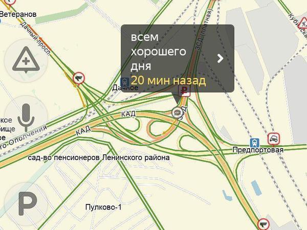От центра до самых до окраин: как Петербург живёт в «форумных» пробках