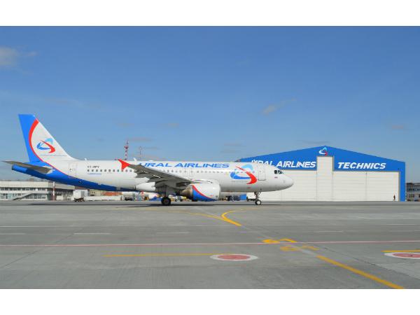 «Уральские авиалинии» дарят бонусы «Крылья» в любимых интернет-магазинах