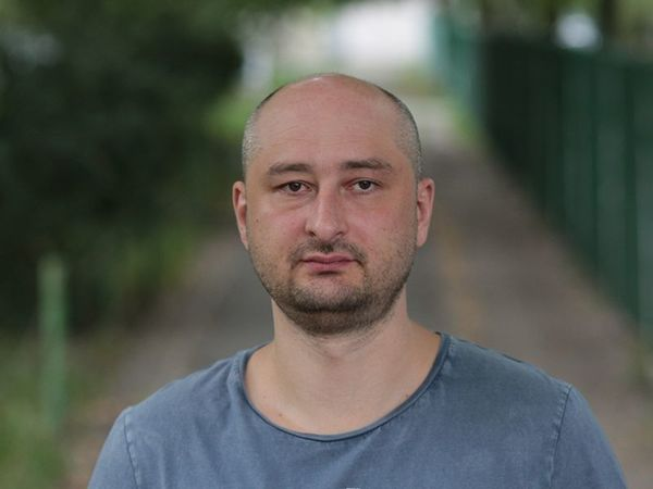 Война вернулась за Бабченко
