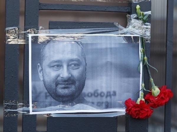 Киевские журналисты об убийстве Бабченко: Наша задача - не дать потеряться важной информации