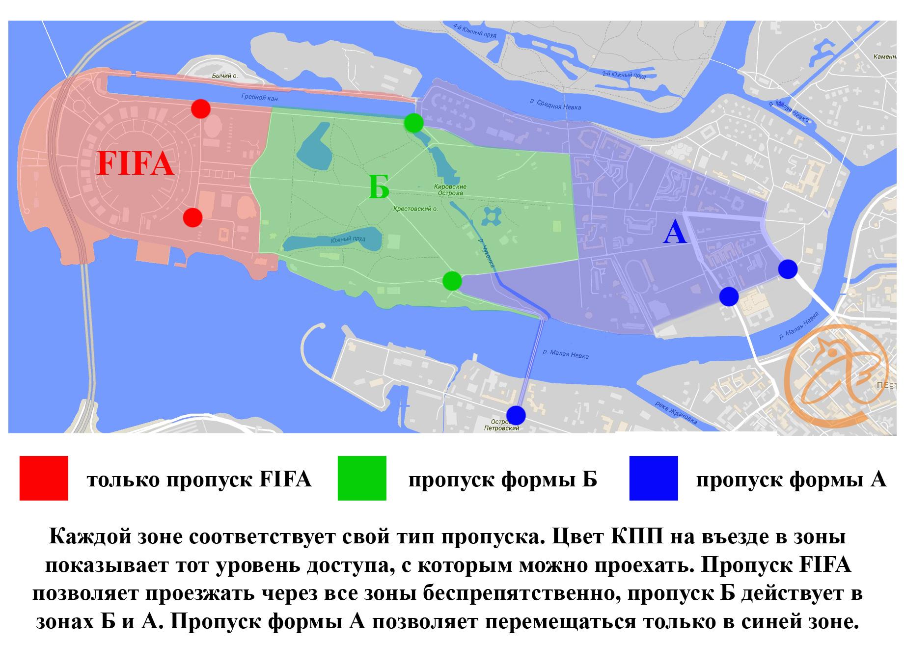 За неделю до ЧМ-2018 пропуска на Крестовский остров получили больше 3 тысяч человек (Иллюстрация 1 из 1)