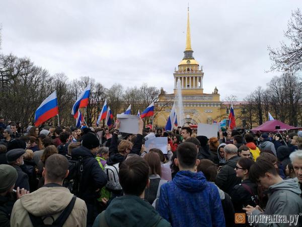 Активисты Навального всё же нашли место для протеста в Петербурге