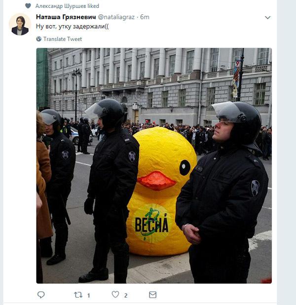 Проститутки ленинского проспектa send message