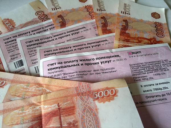 К петербуржцам пришли долги из прошлого