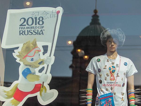Заработает ли Петербург на мундиале?
