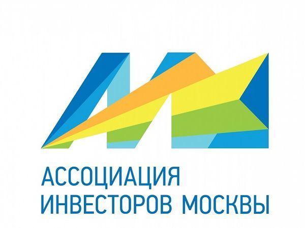 РосСтройИнвест вступил в Ассоциацию инвесторов Москвы