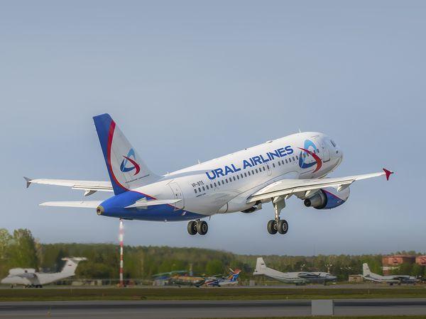 «Уральские авиалинии» сообщают о снижении субсидированных тарифов в Калининград