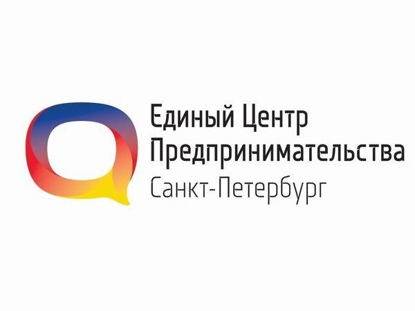 """Единый Центр Предпринимательства приглашает на бесплатный курс """"Охрана труда"""""""