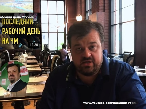 """""""Пиписька"""" в детском саду: за что отстранили от эфира комментатора Уткина"""
