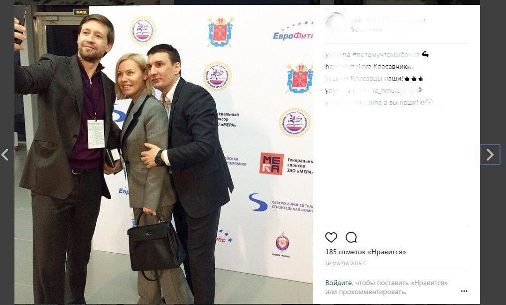 Шейкин и Запевалов (Фото: скриншот из социальных сетей)