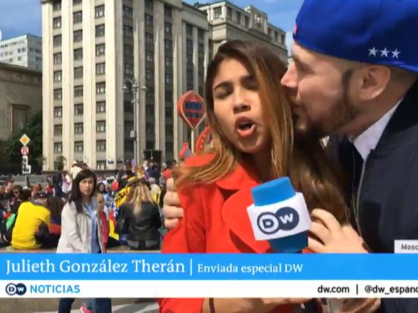 Российского болельщика обвинили в домогательствах к журналистке немецкого канала за поцелуй в щеку