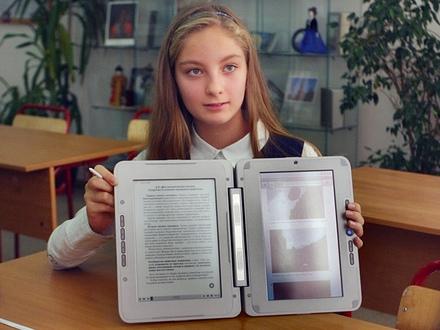 Могут ли электронные учебники заменить бумагу