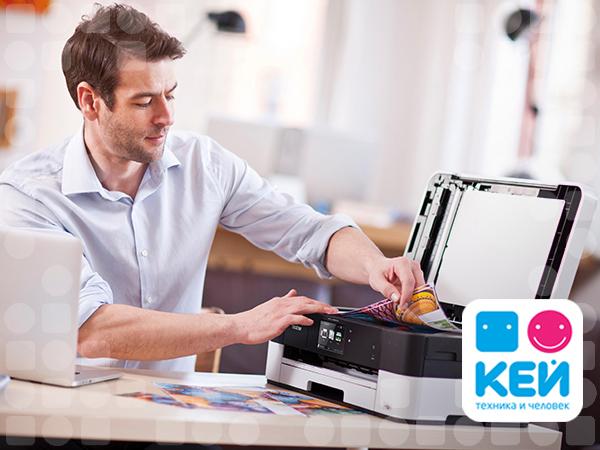 Какой принтер мне подойдет? Отвечает КЕЙ