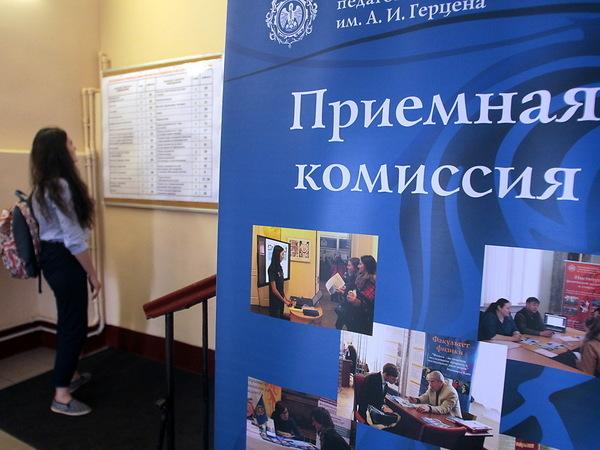Московский школьник продемонстрировал максимальный результат наЕГЭ— 400 баллов