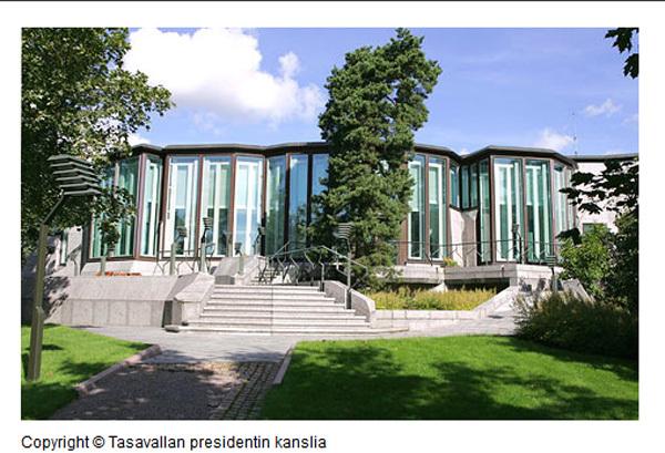 Резиденция Мянтюниеми