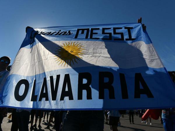 Если ты не Марадона, не чуди на стадионе