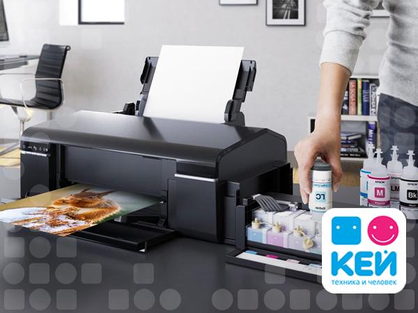Печать без картриджей: секреты технологии от КЕЙ