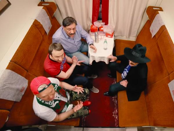 Боярский, Назаров, Светлаков и Кайков: фанаты разных клубов объединились в ролике к ЧМ-2018