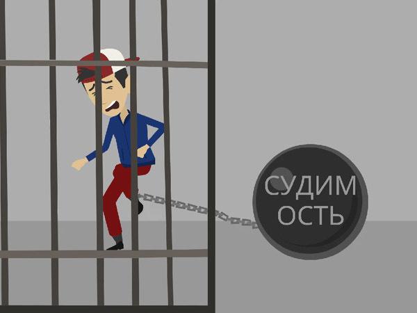 Наказание за репосты и лайки: алтайские следователи опубликовали специальный мультфильм для подростков