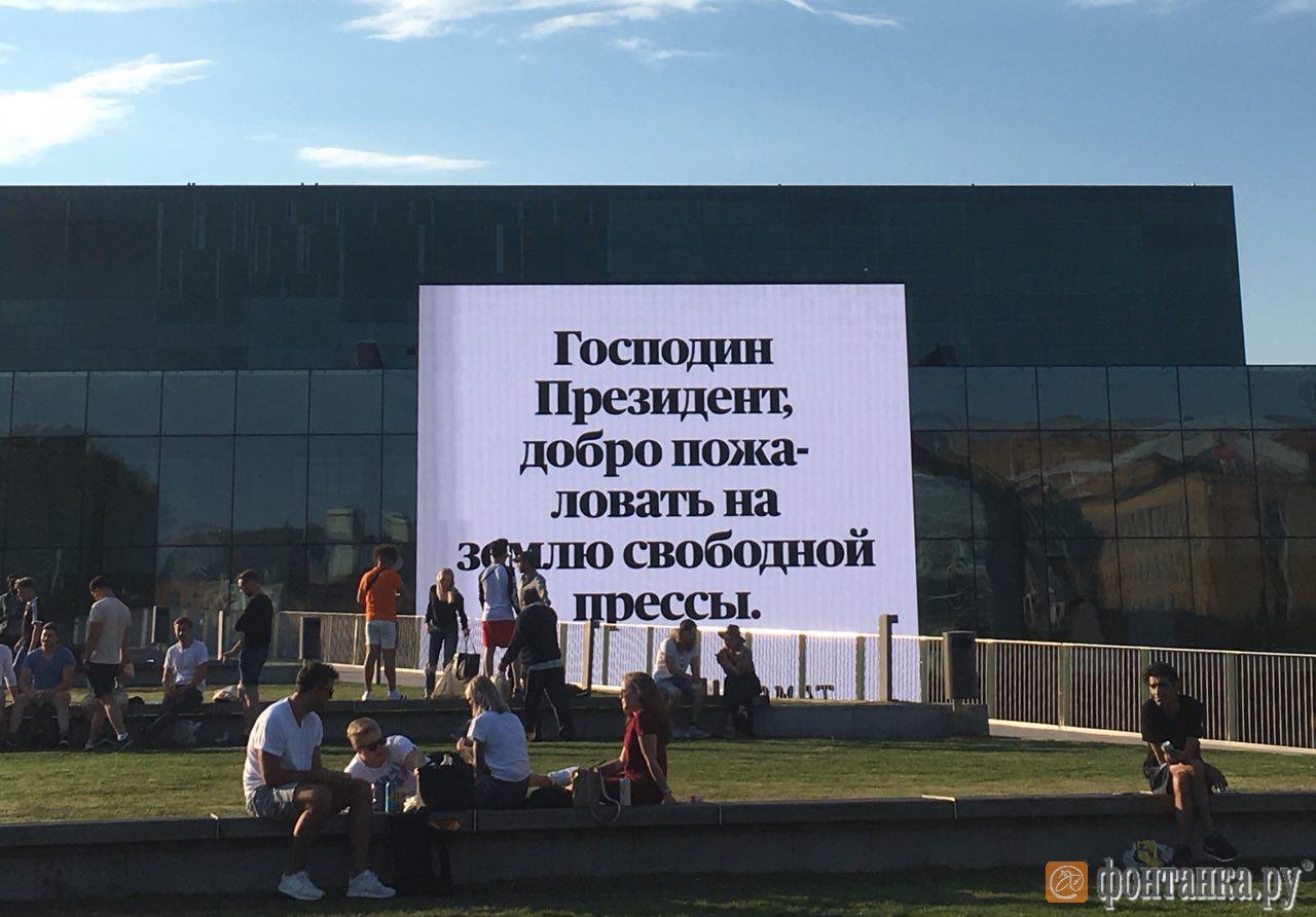Главные новости Fontanka.ru - cover