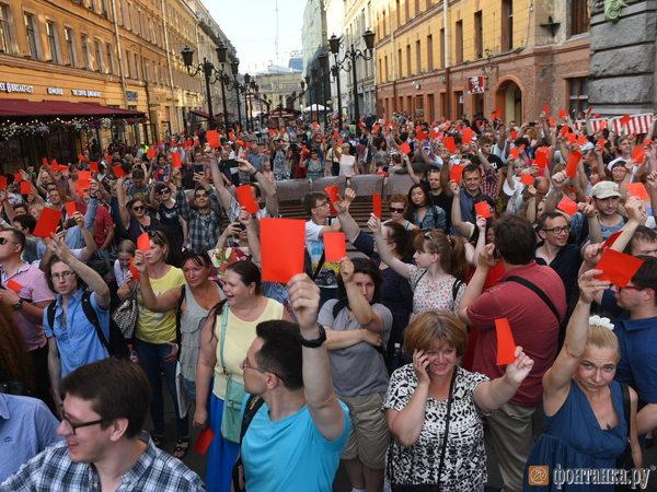 150 человек на Малой Садовой показали красные карточки пенсионной реформе