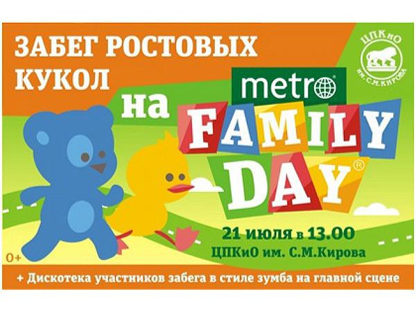 В Петербурге состоится забег ростовых кукол