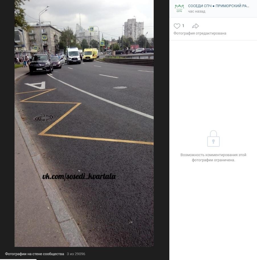 скриншот с сайта vk.com (https://vk.com/sosedi_kvartala)