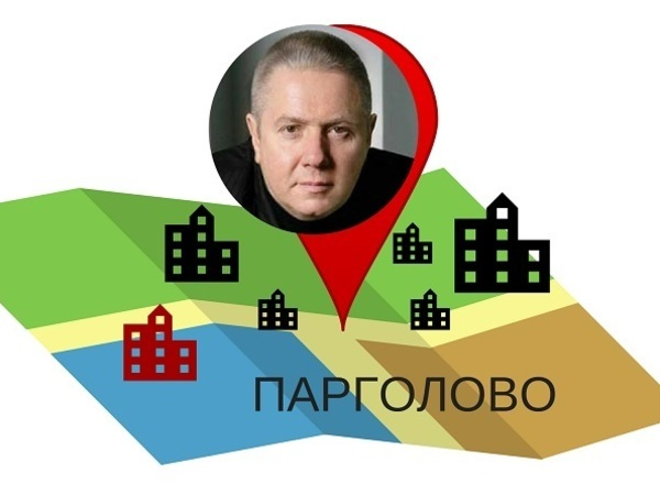 Структуры Минакова хотят поправить Парголово двумя миллионами метров новостроек