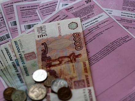 Квитанции за антитеррор: Минстрой хочет обязать россиян платить за безопасность
