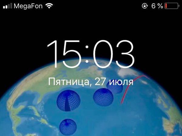 """""""Одноклассники"""" и ICQ : как будут выглядеть смартфоны россиян с обязательными отечественными программами"""