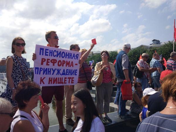 В Петербурге начался митинг против пенсионной реформы. Выразить недовольство пришли более тысячи человек