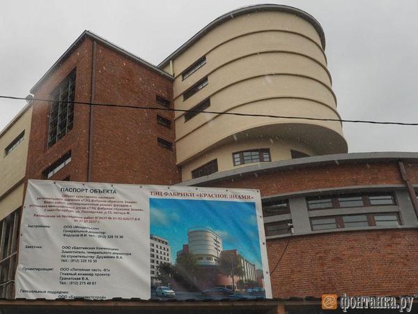«Красное знамя» прирастет арт-кластером и отелем