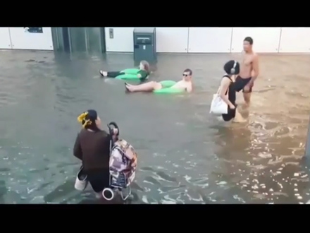 Flood кончает