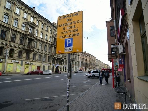 До конца бесплатной парковки в центре Петербурга осталась пара месяцев