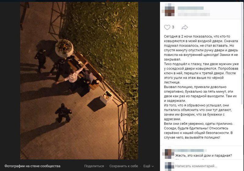 """скриншот сообщения в группе ЖК """"Московские ворота""""/vk.com/moskovskievorota"""