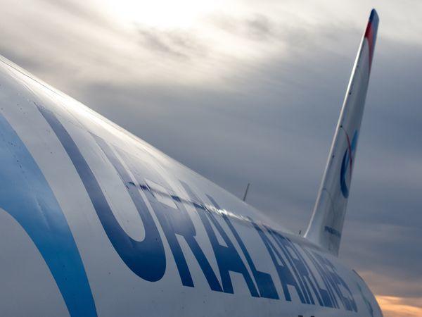 Ежедневные рейсы в Минск открывают «Уральские авиалинии» совместно с «Белавиа»