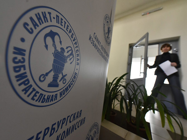 В Горизбиркоме Петербурга ищут повод не петь гимн еженедельно