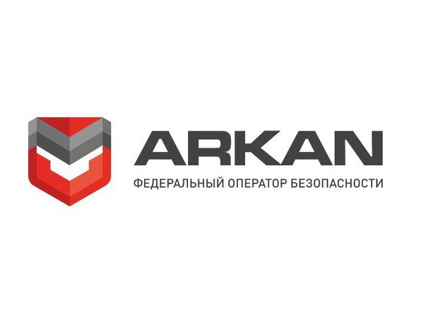 Системы безопасности ARKAN теперь доступны в рассрочку