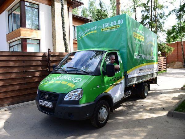 «Грузовичкоф» продолжает «Зеленые понедельники»: «ГрузовичкоФ» дарит скидки всем