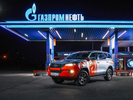 Предоставлено пресс-службой компании «Газпром нефть»