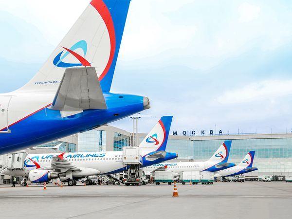 Снижаемся. Скидки до 50% на прямые рейсы авиакомпании «Уральские авиалинии»
